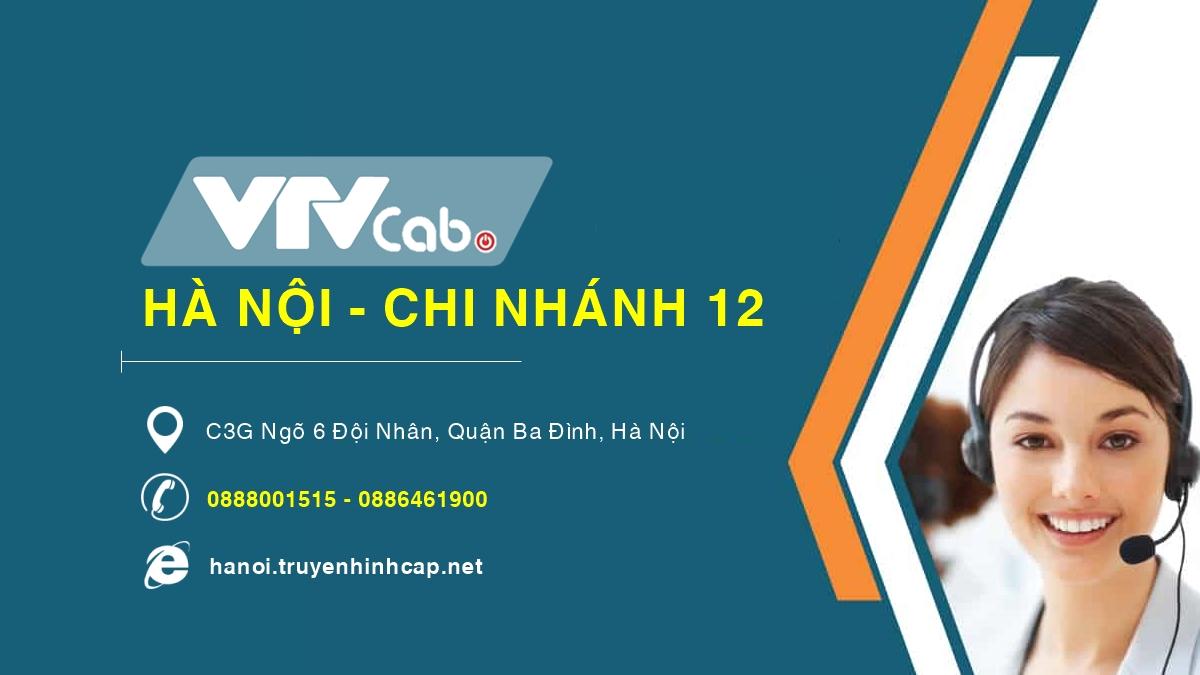 VTVcab Hà Nội chi nhánh 12 - Quận Ba Đình