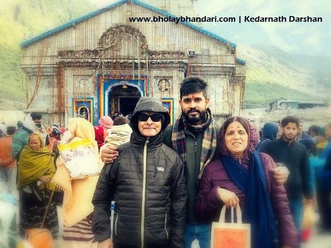 Shiv Tandav (रावण रचित शिव तांडव स्तोत्र)