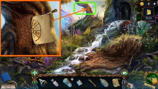 объединяем код на дереве и бумаге в игре затерянные земли 3
