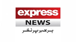 Express News Jobs Sales Executive