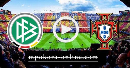 مشاهدة مباراة البرتغال والمانيا بث مباشر كورة اون لاين 19-06-2021 يورو 2020