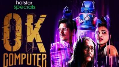 OK COMPUTER (2021) Web Series Free Download 480p HD