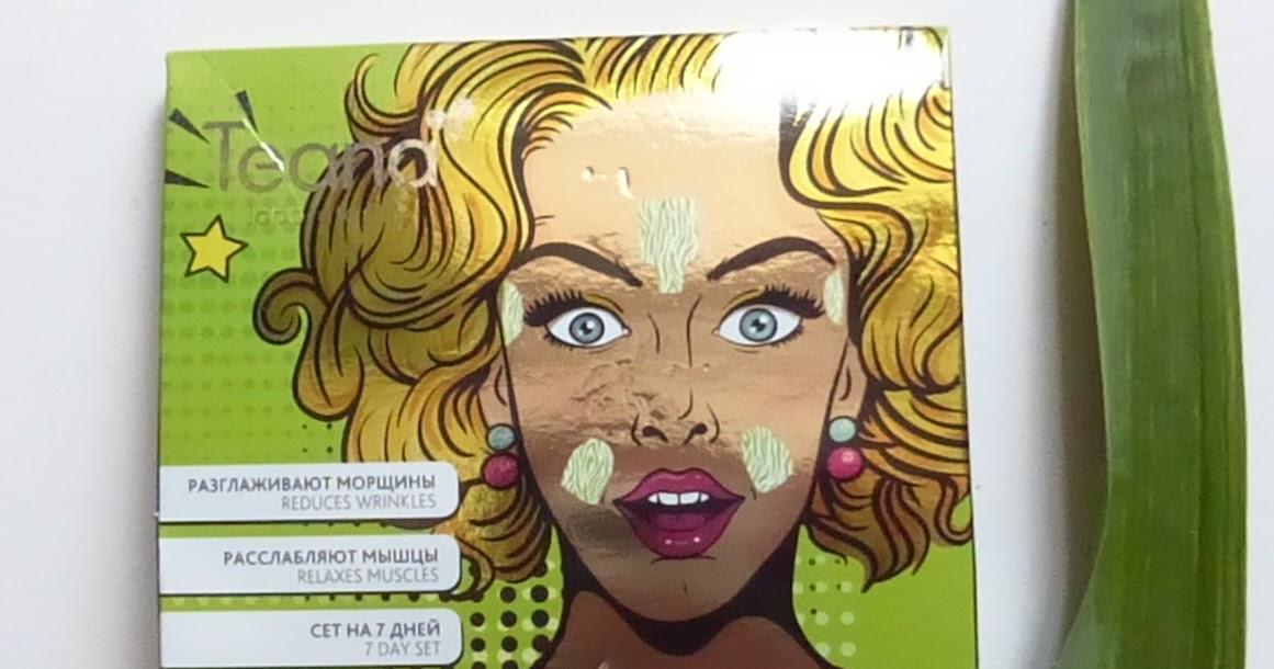 Teana Lifting Tapes | Beauty Blog by Svetlana Russkih