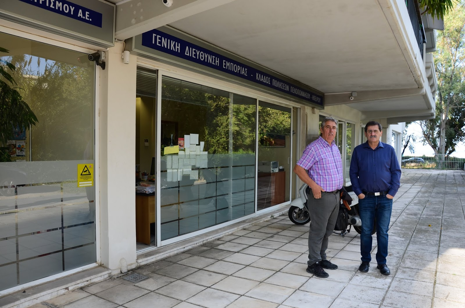 8ef4838f164 Ο Δήμαρχος Πατρέων Κώστας Πελετίδης και ο Αντιδήμαρχος Κοινωνικής Πολιτικής  Δημήτρης Πελεκούδας, που είναι και εκπρόσωπος του Δήμου στην Επιτροπή που  ...