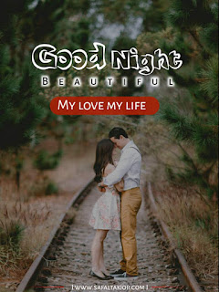 Romantic good night images| good night images lover | good night images for friends | good night images for lover HD