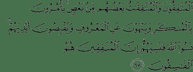 Surat At Taubah Ayat 67