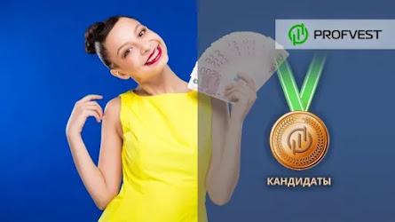 Кандидаты: MedTech и Crypto Capital 24!