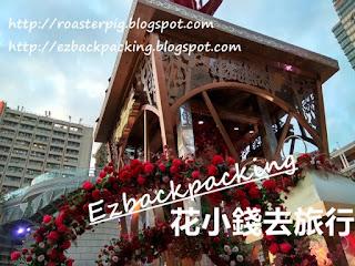 尖沙咀新春燈飾
