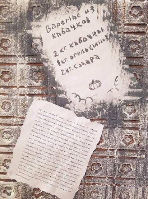 """Наталья Аказина """"Тыковка"""" и """"Кабачок"""", пять историй старого дома, выставка авторской куклы"""