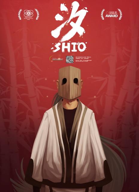 Shio (2017)