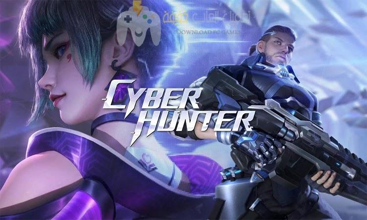 تحميل لعبة Cyber Hunter للكمبيوتر برابط مباشر من ميديا فاير