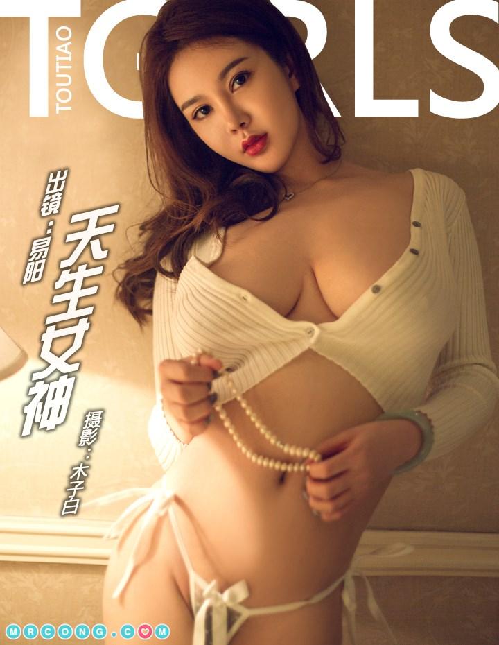 Image TouTiao-2018-06-05-Yi-Yang-MrCong.com-021 in post TouTiao 2018-06-05: Người mẫu Yi Yang (易阳) (21 ảnh)