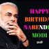 Narendra Modi Birthday Wishes || Happy Birthday Modi