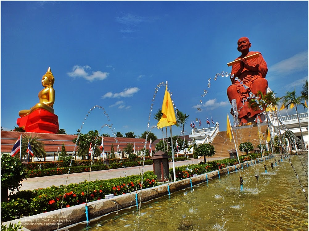 Pathum Thani Thailand  City new picture : Bosth is located in Sam Khok district, Pathumthani province Thailand ...