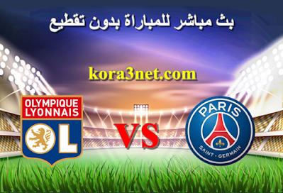 مباراة باريس سان جيرمان وجنوى بث مباشر