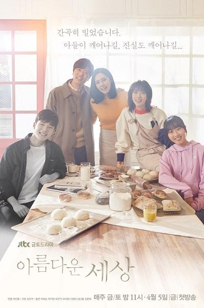 Rekomendasi : 5 Judul Drama Korea 2019 Terbaru Yang Layak Kamu Tonton [ Part 1 ]