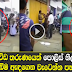 A Tamil Boy attacks on Police Officer and fight on road in Jaffna - Video