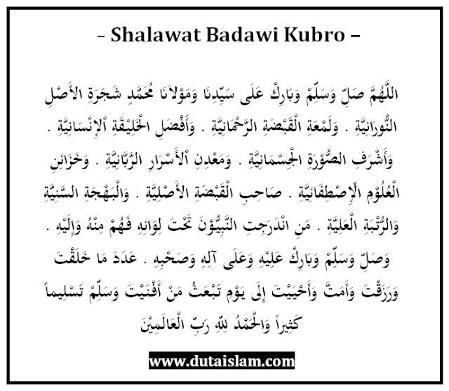shalawat badawi kubro dibaca 3 kali menyamai dalail khoirot