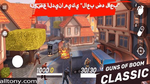 تحميل لعبة Guns of Boom - Online PvP Action للأيفون والأندرويد APK