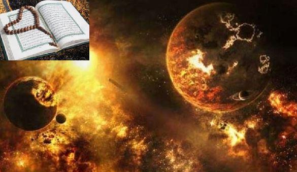 কোরআনের ভাষ্য অনুযায়ী 'কেয়ামত' অ'তি নিকটে
