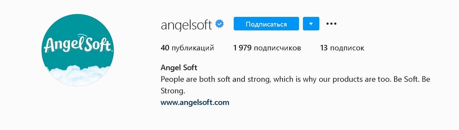 Instagram BIOS Angel Soft