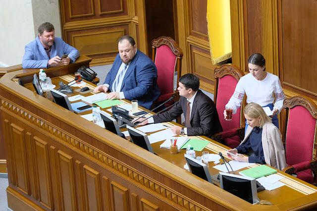 Politicos ucranianos