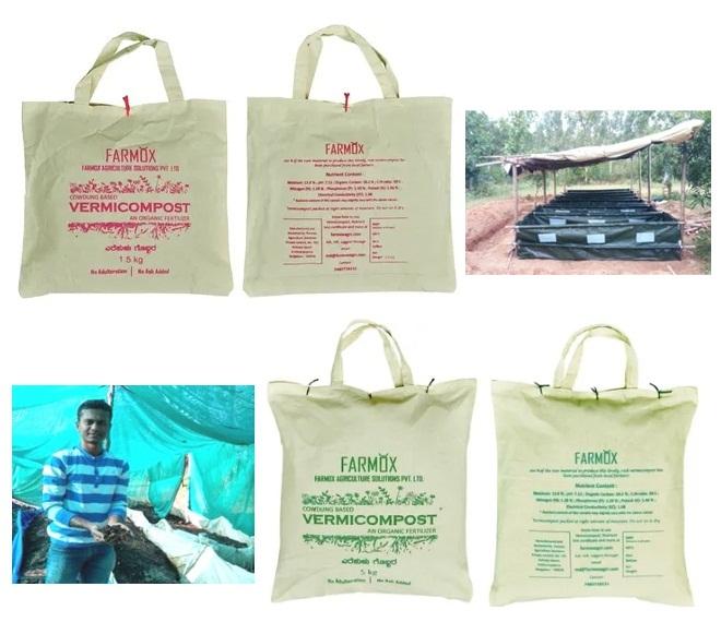 Best Organic Fertilizer Cowdung Farmox Vermicompost