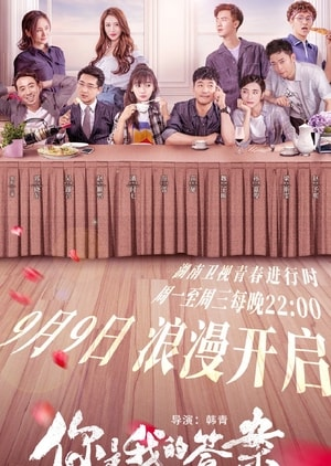 Upcoming Chinese drama 2019, Synopsis, Cast, Trailer