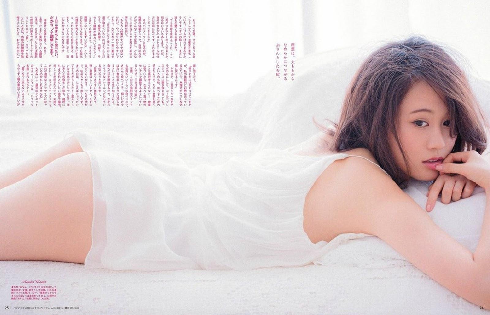 Maeda Atsuko 前田敦子 AKB48, ANAN Magazine 2016.06.08 NO.2006 Gravure