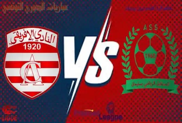 الدوري التونسي,النادي الافريقي,مستقبل سليمان,مباريات الدوري التونسي