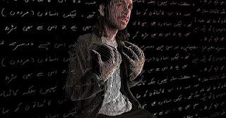 gambar virtual reality hologram vestige dalam karya Percaya