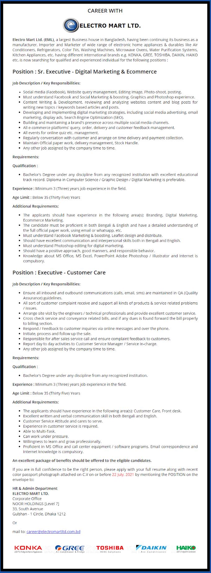 Electro Mart Ltd Job Circular 2021