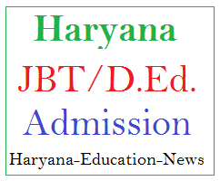 image : image : SCERT Haryana, Gurgaon : JBT/D.Ed. / D.El.Ed. Urdu Admission 2016-18 @ Haryana Education News