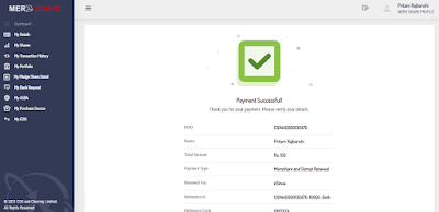 How to Renew your Meroshare and DEMAT Account