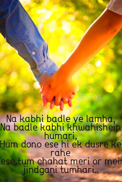 romantic love Shayari HD wallpaper,