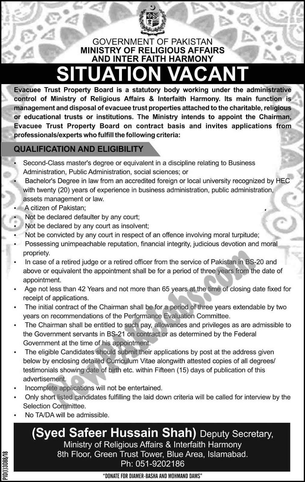 2019 Jobs in Ministry of Religious Affairs and Intent Faith Harmony