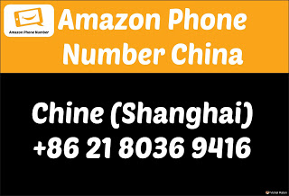 Amazon Phone Number China (Shanghai)