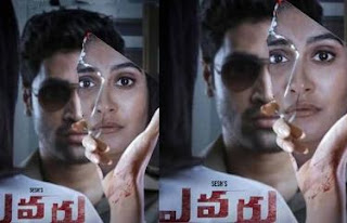 Evaru-Telugu-Movie-review