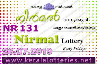 "KeralaLotteries.net, ""kerala lottery result 26 07 2019 nirmal nr 131"", nirmal today result : 26-07-2019 nirmal lottery nr-131, kerala lottery result 26-7-2019, nirmal lottery results, kerala lottery result today nirmal, nirmal lottery result, kerala lottery result nirmal today, kerala lottery nirmal today result, nirmal kerala lottery result, nirmal lottery nr.131 results 26-07-2019, nirmal lottery nr 131, live nirmal lottery nr-131, nirmal lottery, kerala lottery today result nirmal, nirmal lottery (nr-131) 26/7/2019, today nirmal lottery result, nirmal lottery today result, nirmal lottery results today, today kerala lottery result nirmal, kerala lottery results today nirmal 26 7 19, nirmal lottery today, today lottery result nirmal 26-7-19, nirmal lottery result today 26.7.2019, nirmal lottery today, today lottery result nirmal 26-07-19, nirmal lottery result today 26.7.2019, kerala lottery result live, kerala lottery bumper result, kerala lottery result yesterday, kerala lottery result today, kerala online lottery results, kerala lottery draw, kerala lottery results, kerala state lottery today, kerala lottare, kerala lottery result, lottery today, kerala lottery today draw result, kerala lottery online purchase, kerala lottery, kl result,  yesterday lottery results, lotteries results, keralalotteries, kerala lottery, keralalotteryresult, kerala lottery result, kerala lottery result live, kerala lottery today, kerala lottery result today, kerala lottery results today, today kerala lottery result, kerala lottery ticket pictures, kerala samsthana bhagyakuri,"