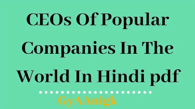 2021 Name Of CEOs Of Popular Companies In Pdf
