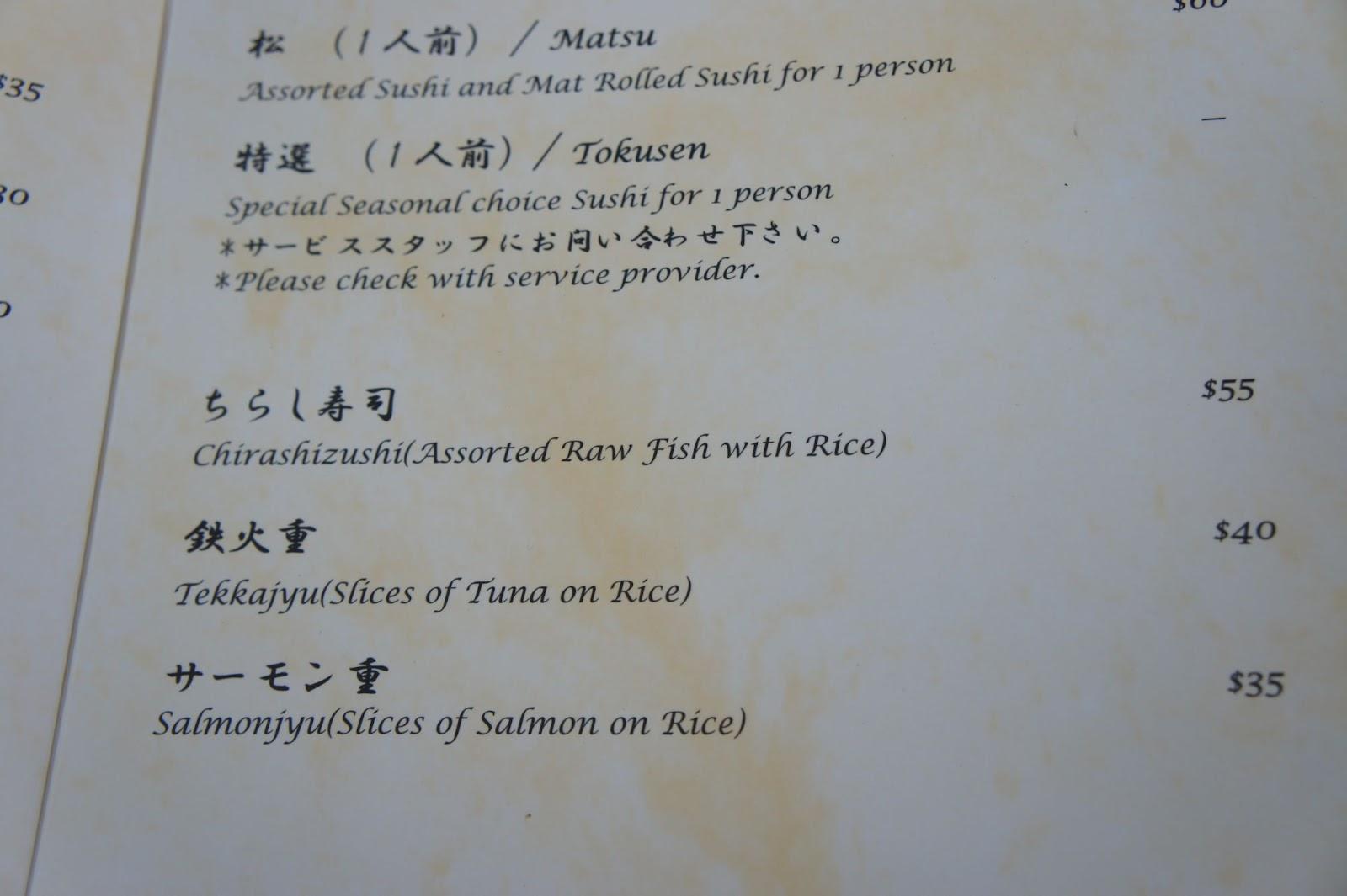 Tatsuya Japanese Restaurant