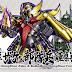 BB Senshi San-Goku-Den DongZhuo Zaku I & BuDuiBing (DongZhou Zaku Forces) - Release Info