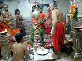 Maha Shivarathri Puja