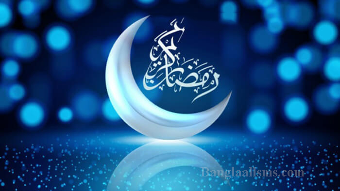 Ramadan Arabic Wallpaper