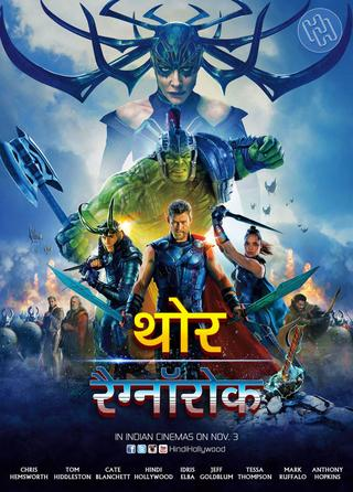 Thor Ragnarok 2017 Dual Audio Hindi 400MB HDRip 480p ESubs