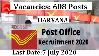 Haryana Post Circle Recruitment 2020