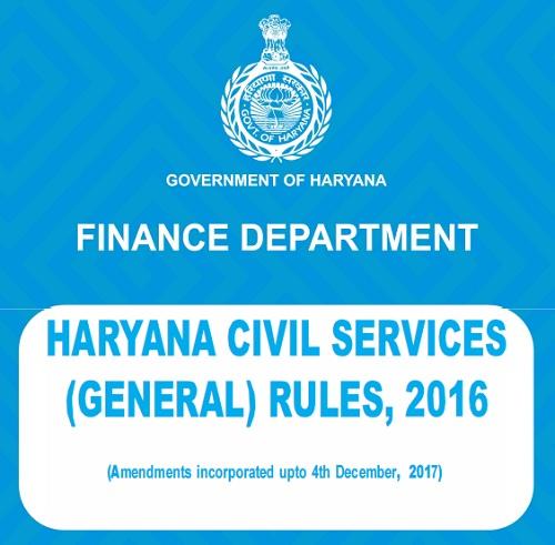 HARYANA CIVIL SERVICE RULES 2016, hrms haryana