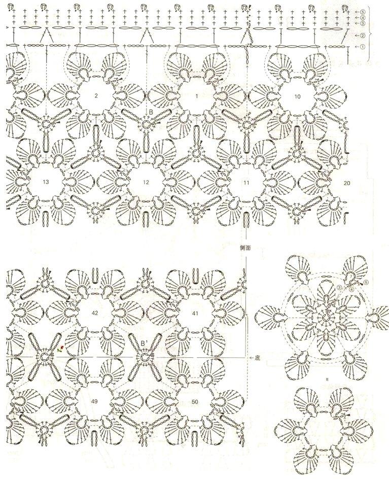 Fantástico Patrón De La Hoja Crochet Libre Galería - Coser Ideas ...