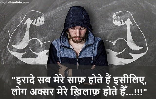 Boy Attitude status in Hindi