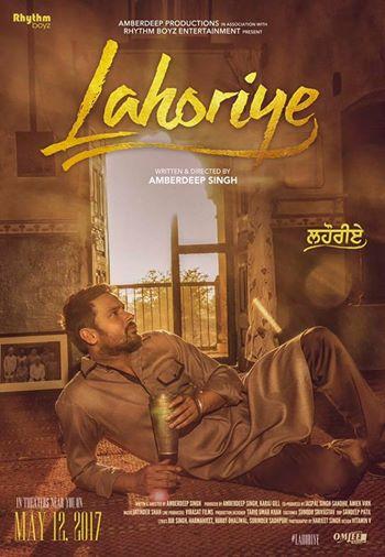 Lahoriye Punjabi Movie Trailer wiki. Watch Online Trailer Of New Punjabi Movie 'Lahoriye' on top 10 bhojpuri